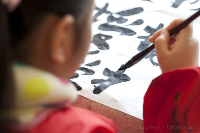 calligraphy, children